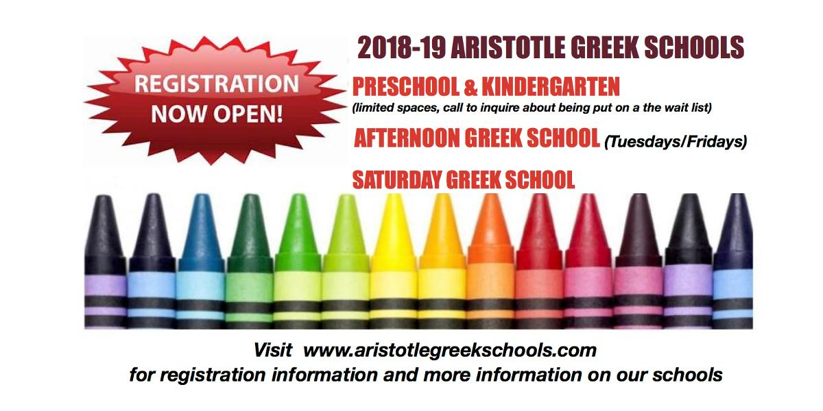 Aristotle School Registration Open